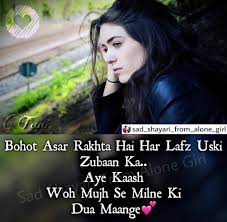 images of sad girl sad shayari from alone girl home facebook