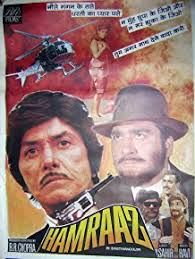 hamraaz 1967 torrent downloads hamraaz full movie downloads