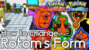 Omega Ruby How To Change Rotom U0027s Form U2013 Pokemon Omega Ruby And Alpha Sapphire