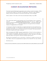 introduction letter resume download introduction letter for