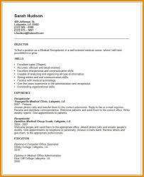 Receptionist Job Resume Receptionist Resume Objective Cover Letter Receptionist This