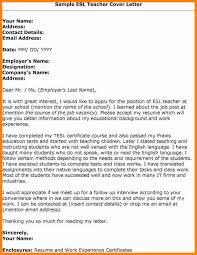 7 job application letter for teacher art resumed