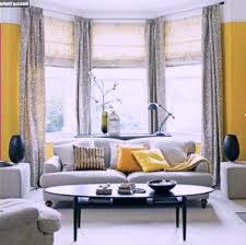 Gardinen Wohnzimmer Modern Ideen Wohndesign 2017 Fantastisch Coole Dekoration Wohnzimmer Vorhang