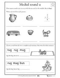 vowel sounds e worksheets u0026 activities greatschools