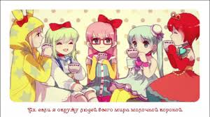 vocaloid halloween monster party night meiko u0026 hatsune miku u0026 kagamine rin u0026 gumi u0026 megurine luka
