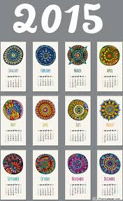 printable art calendar 2015 2015 calendars year of the sheep amazing photos diy