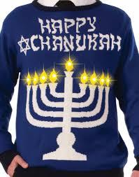 light up sweater chanukah light up menorah sweater costume zoo