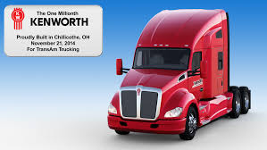 logo de kenworth paccar reports record annual revenues daf corporate