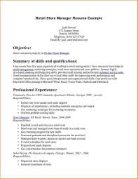 sales resume objective statement examples district manager resume corybantic us district manager resume objective sales resume objective examples district manager resume
