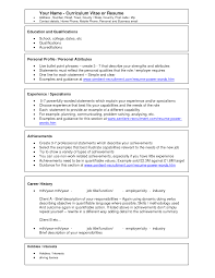 best ideas of resume personal attributes sample on sheets