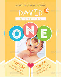 birthday card invitation template u2013 gangcraft net