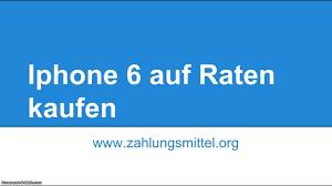 couch auf raten iphone 6 auf raten kaufen so klappt u0027s mit der ratenzahlung