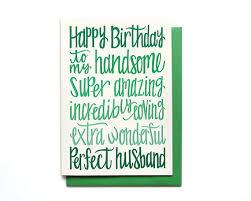 Happy Birthday Husband Meme - husband birthday card happy birthday to my handsome