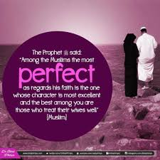 The Best Quote About Love by Pin By Al Muzzammil On Islamic Quotes And Ayat Pinterest