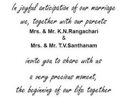 Indian Wedding Invitation Wording Tamilnadu Wedding Invitation Wordings For Friends Matik For