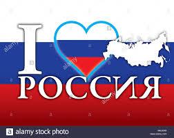 Russian Czar Flag Russian Empire Flag Stock Photos U0026 Russian Empire Flag Stock