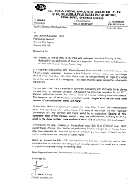 pmg user manual aipeup3tn circle union letter to pmg ccr against issuance of