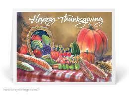 christian thanksgiving greeting card tg105 harrison greetings