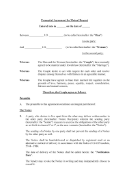 Free Event Planner Contract Template 30 Prenuptial Agreement Samples U0026 Forms Template Lab