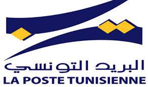 ouverture du bureau de poste horaire d été et de ramadan de la poste tunisienne