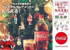 japan set to receive amazing ribbon bow coca cola bottles for
