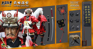 wish upon the pleiades cosplay toypanic best deal online toy shop in malaysia and some says the