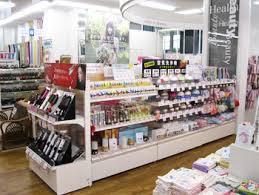 Bathroom Accessories Stores Daiki Home Improvement Store Namba