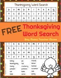 free thanksgiving word search boy
