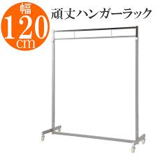 plank rakuten shop rakuten global market u0026quot sturdy hanger