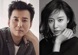 kim nam gil and kim ah joong to lead tvn u0027s upcoming fantasy