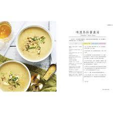 cuisine en ch麩e clair 極簡純蔬者的無麩質餐桌 一鍋到底x30分鐘x10項食材 雜食者也熱愛的豐盈