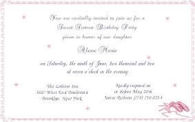 sweet 16 invitation wording reglementdifferend