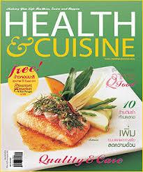 รวมร ปภาพของ health cuisine ก ค ร ปท 2 จาก 2