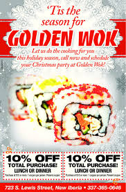 Golden Wok China Buffet by The Daily Iberian Business Directory Coupons Restaurants