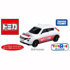 tomica nissan cars trucks and playsets toys