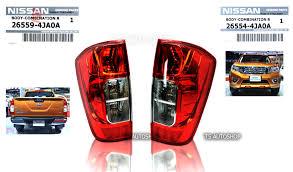 nissan genuine accessories uk lh rh back tail lamp light genuine for nissan navara np300 d23 2wd