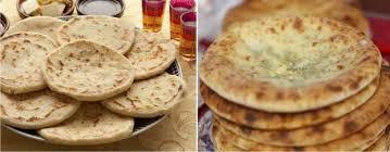 apprendre a cuisiner marocain recette batbout marocain 750g