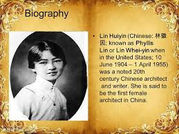 Architect In Chinese About Phyllis Lin 林徽因 李玲 临床检验诊断学 Biography Lin