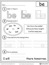 journeys 2014 kindergarten sight words freebie