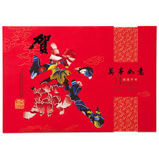 lunar new year cards peace and happiness flower 2018 lunar new year card