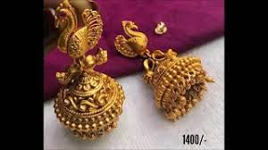 gold jhumka earrings design with price 1 gram gold jhumkas designs with price 1 gram gold