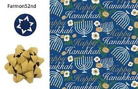 hanukkah wrapping paper premium hanukkah gift wrapping paper kit with bows and tags menorah