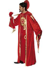Flash Gordon Halloween Costume Ming Merciless Costumes Buy U0026 Hire Nz Partydudes