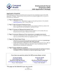 nursing student resume sample behavioral psychologist