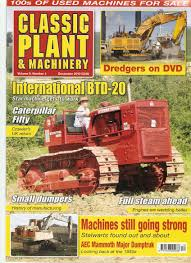 machine walker plant news