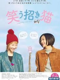 watch japanese drama and movies 2017 japanese drama free online