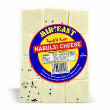 cheese basket nabulsi cheese mid east buy online at basket