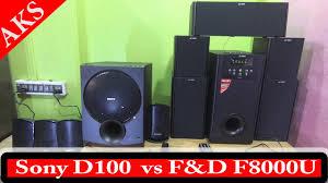 d home theater system sony d100 vs f u0026d f8000u fight club by aks use head phone youtube