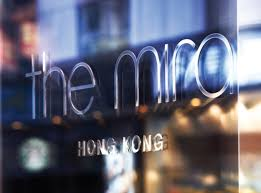 the mira hong kong hotel dining u2013 hk 500 gift voucher mira dining