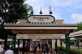 discount hong kong disneyland park tickets tdr explorer